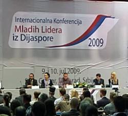 KonferencijaSavacentar2