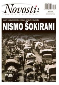 Прогон 1995. Насловна Новости Загреб