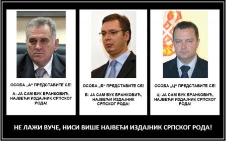 ПОГОДИ-КО-ЈЕ-ВУК-БРАНКОВИЋ