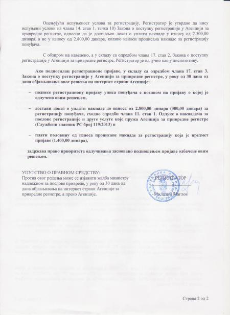 Решење из АПР у коме пише да доплатим још 300,00 и још 1.400,00 динара као и да се жалба министарству може уложити преко АПР.